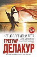 cover1__w600 (30)