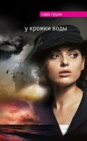 cover1__w600 (61)