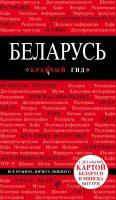 21827663_cover-pdf-kniga-pages-biblio-book-art-18576044