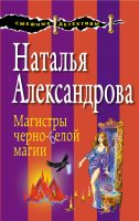 22182964_cover-elektronnaya-kniga-pages-biblio-book-art-18960418