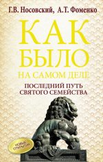 22393739_cover-elektronnaya-kniga-pages-biblio-book-art-18832775