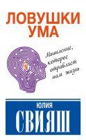 22516442_cover-elektronnaya-kniga-pages-biblio-book-art-19233848