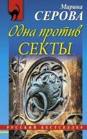 cover1__w600 (52)
