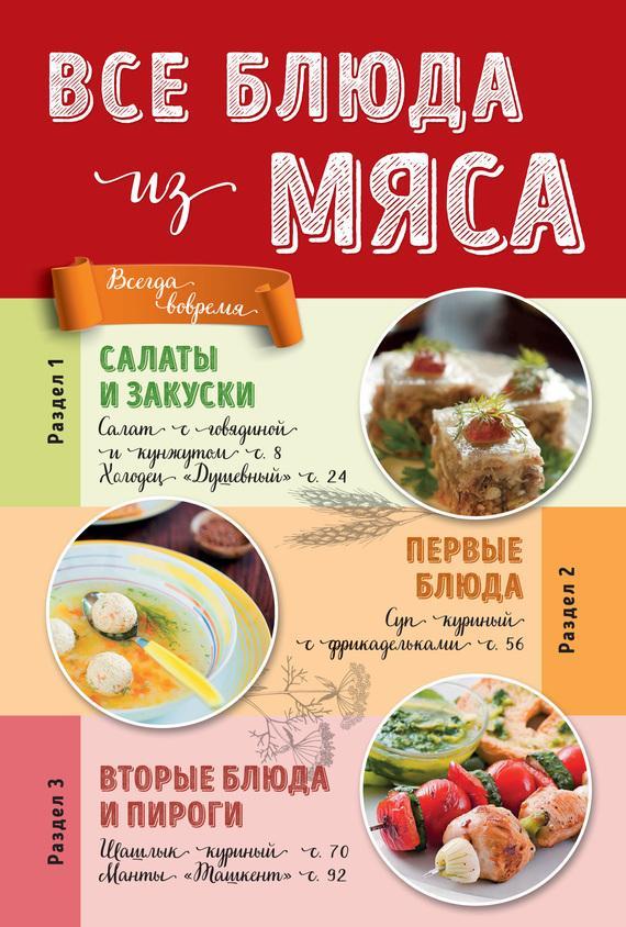 Кальмар рецепты приготовления с фото