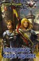 22655570_cover-elektronnaya-kniga-pages-biblio-book-art-19265429