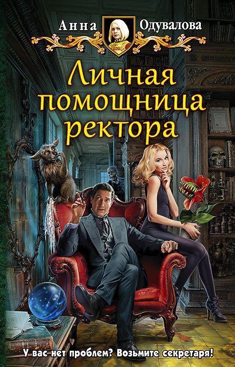 Алексей черкасов книги читать онлайн