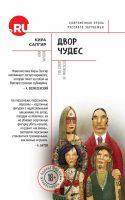 cover1__w600 (3)