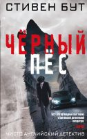 cover1__w600 (45)