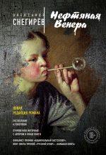 cover1__w600 (72)