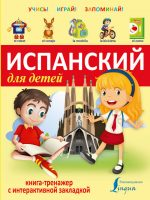 21455124.cover