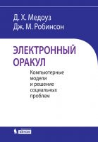 22734892.cover