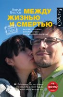 23715828.cover
