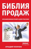 23740940.cover