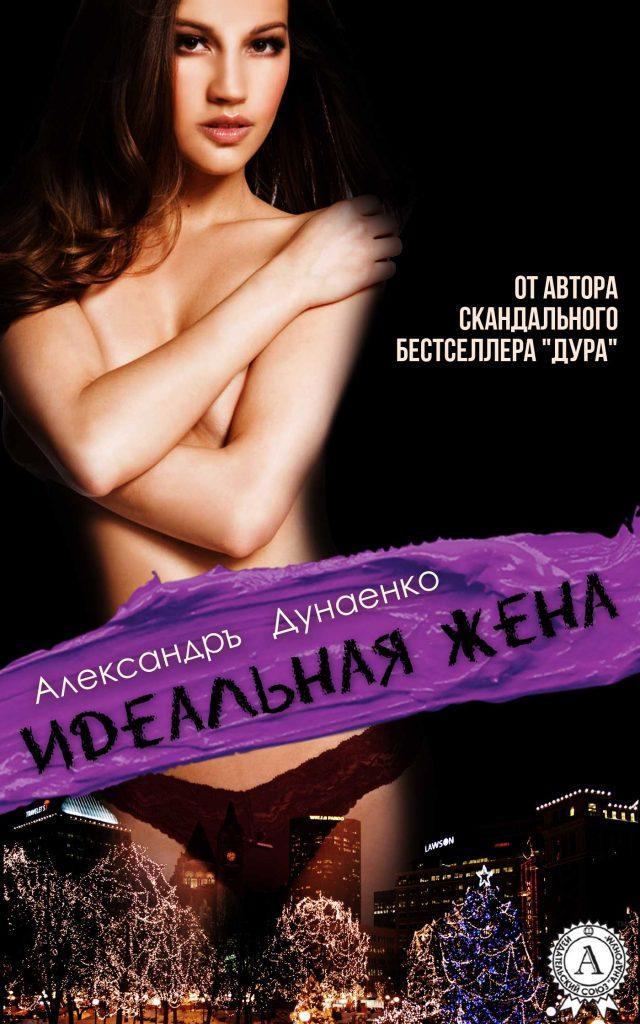 sovremennie-lyubovnie-romani-erotika