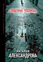 23779677.cover