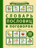 23821502.cover