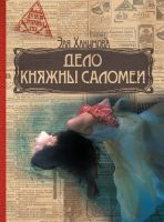 23970483.cover