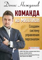 24256068.cover