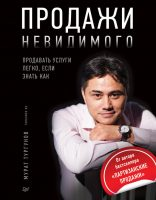 24256071.cover