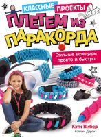 24283563.cover (1)