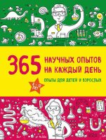 24295320.cover