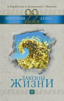 24311453.cover (1)