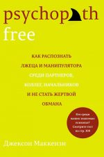 24316684.cover