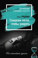 cover1__w600 (95)