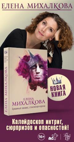 240x460_mihalkova
