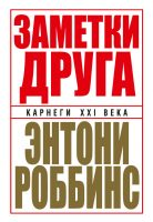 24283736.cover
