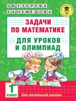 24289037-cover