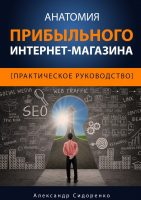 24325971.cover