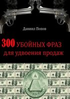 24344635.cover