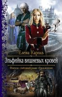 24371626-cover