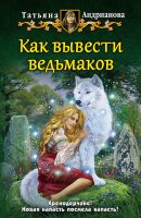24371666-cover