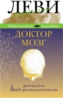 24373023-cover