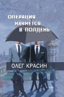 24406509-cover