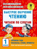 24410476-cover