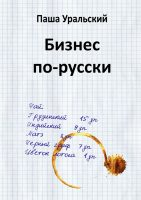 24412727-cover