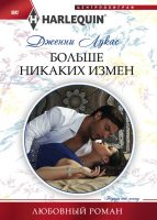 24415384-cover