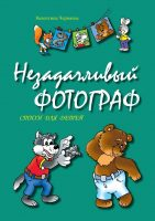 24415392-cover