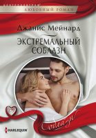 24415826-cover