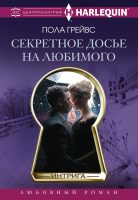 24422954-cover