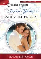 24435706-cover