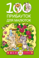 24565528-cover