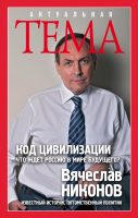 24700890-cover-1