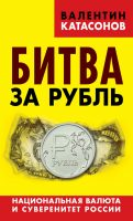 24743433-cover