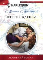 24732805-cover