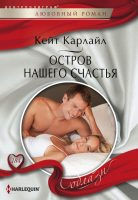 24735628-cover