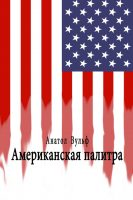 24766156-cover